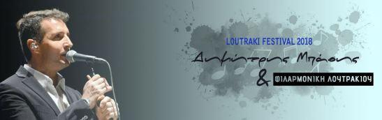 loutraki-festival-2018_4